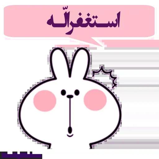 Looosss - Sticker 26