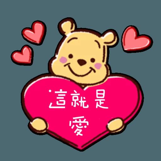 Pooh4 - Sticker 28
