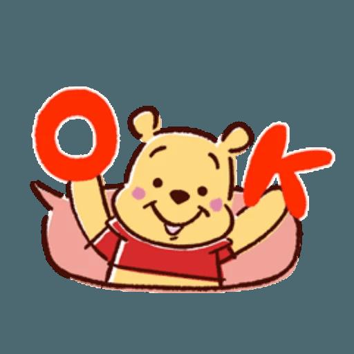 Pooh4 - Sticker 20