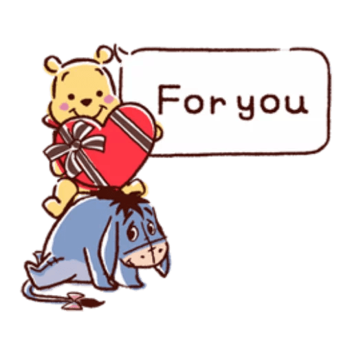 Pooh4 - Sticker 25