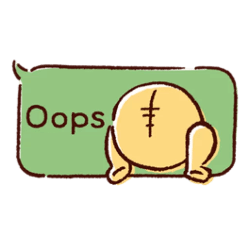 Pooh4 - Sticker 1
