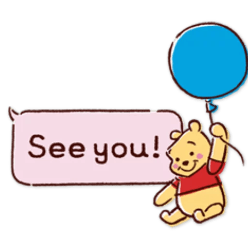 Pooh4 - Sticker 12