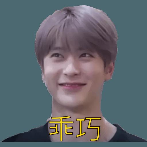 NCT memes - season 4 - Sticker 5