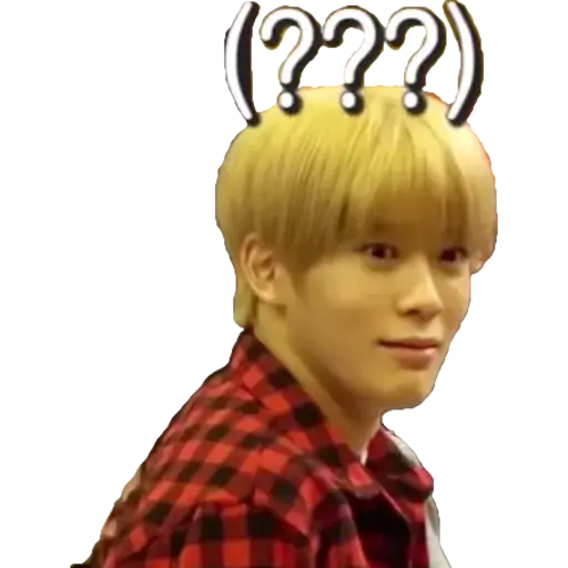 NCT memes - season 4 - Sticker 28