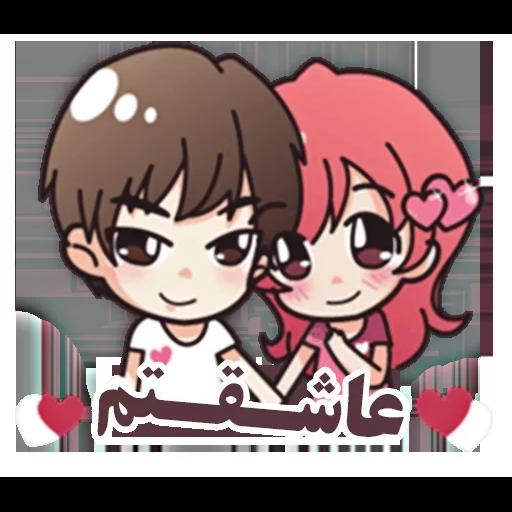 Ninoo - Sticker 20