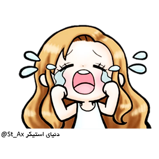 Ninoo - Sticker 3