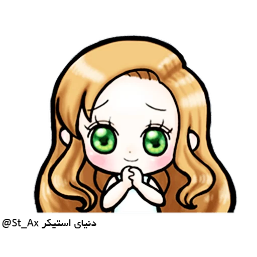 Ninoo - Sticker 5
