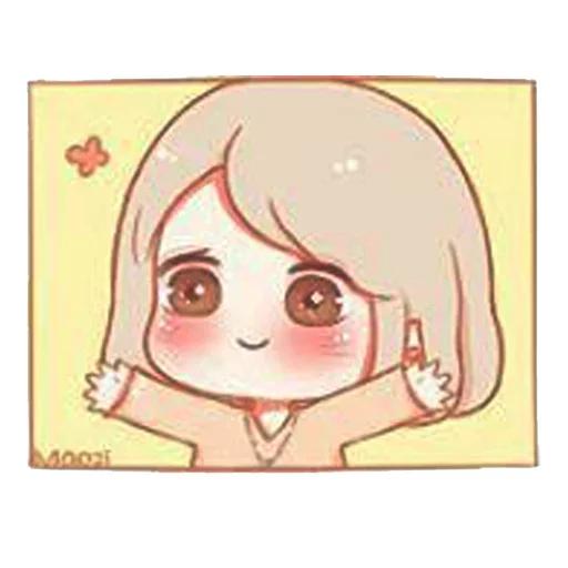 Ninoo - Sticker 19