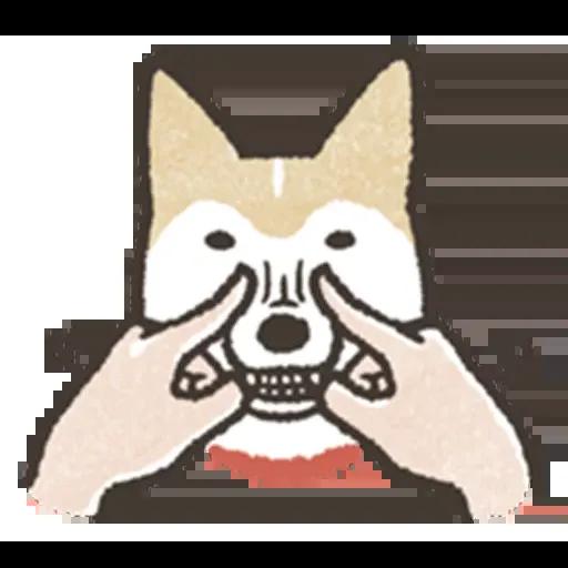 Shibadog - Sticker 7