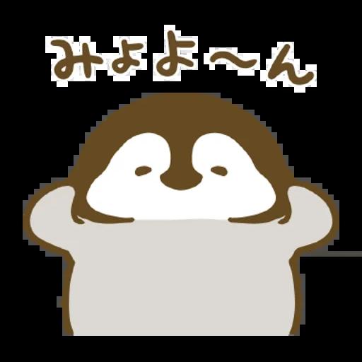 penguinn - Sticker 5