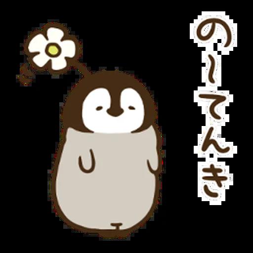 penguinn - Sticker 4