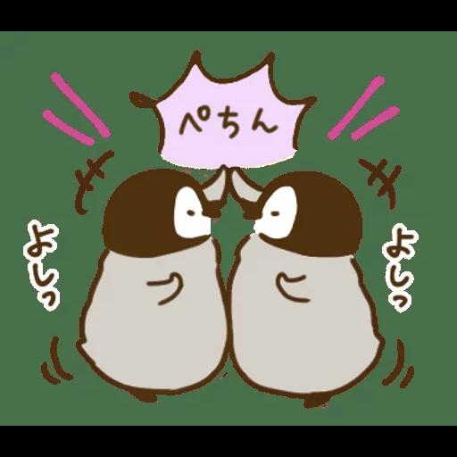 penguinn - Sticker 13