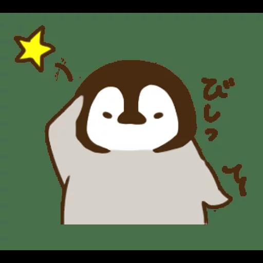 penguinn - Sticker 11