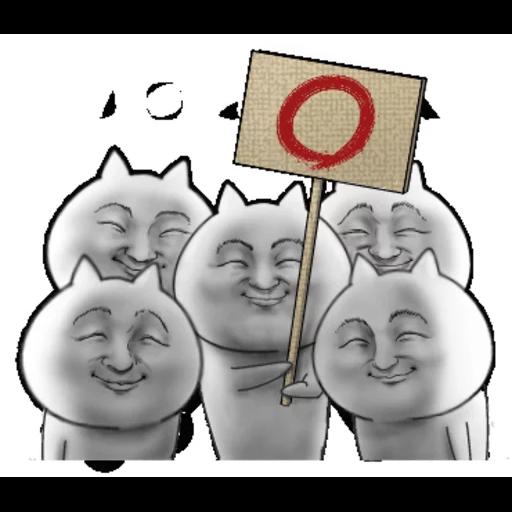 3c - Sticker 27