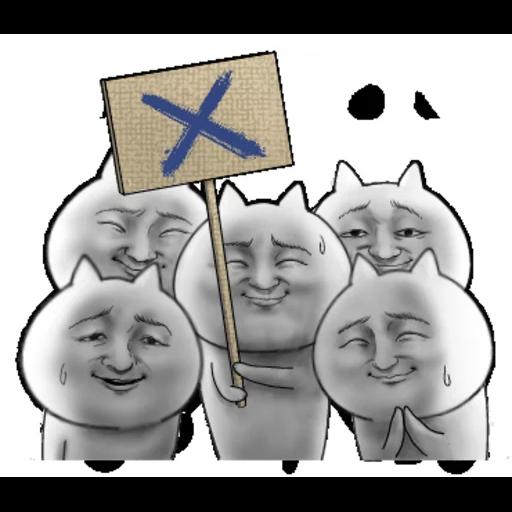 3c - Sticker 17