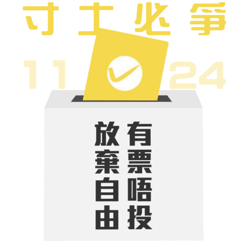 1124DC-kln-1 - Sticker 2