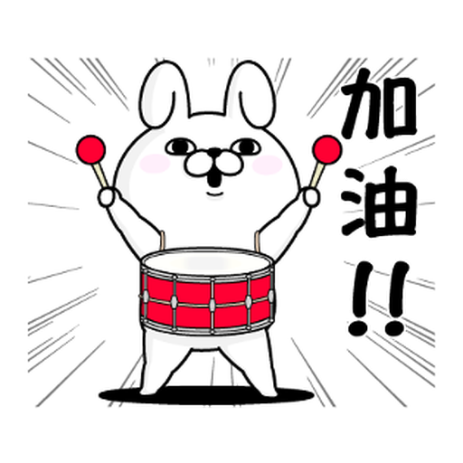 YOSISTAMP-兔兔100%過激貼圖 2 + SANRIO CHARACTERS - Sticker 9