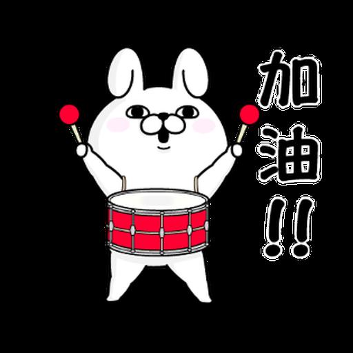 YOSISTAMP-兔兔100%過激貼圖 2 + SANRIO CHARACTERS - Sticker 9