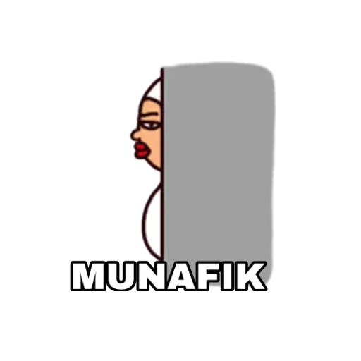 Random - Sticker 6