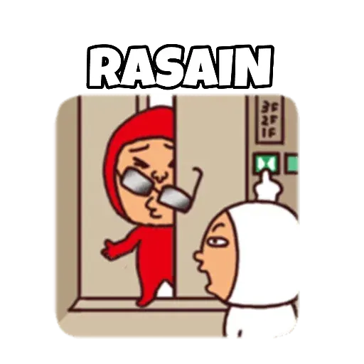 Random - Sticker 15