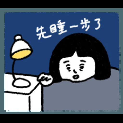 刷子 - Sticker 16