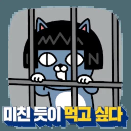 CAT - Sticker 20