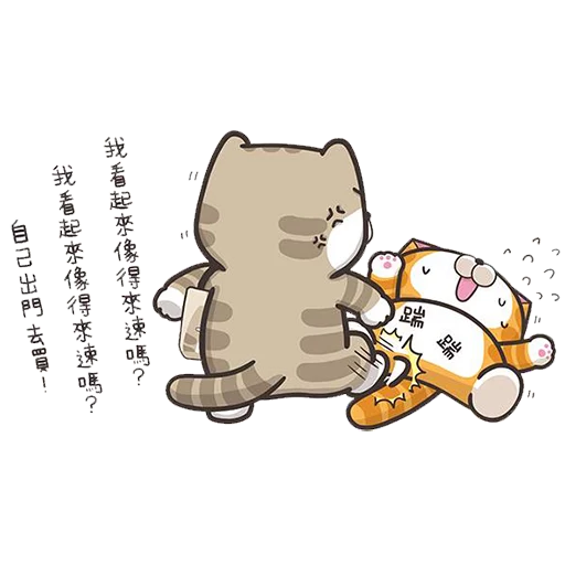cat - Sticker 10