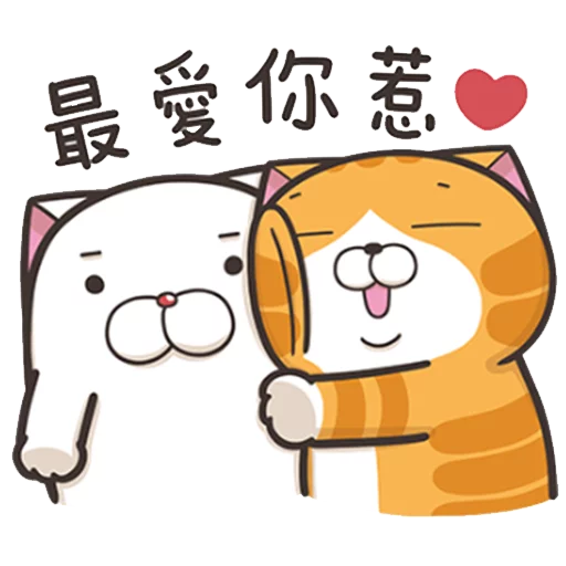 cat - Sticker 19