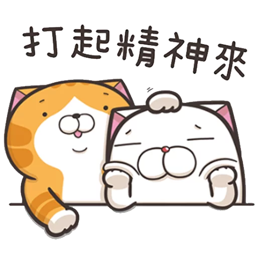 cat - Sticker 20