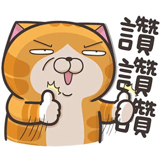 cat - Sticker 2