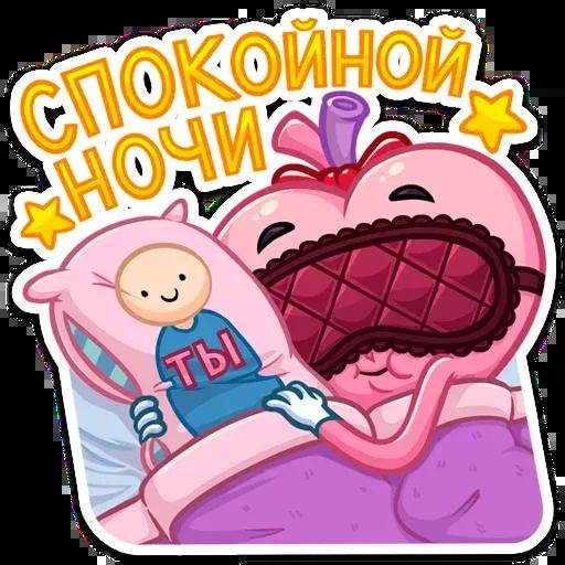 Heart - Sticker 25
