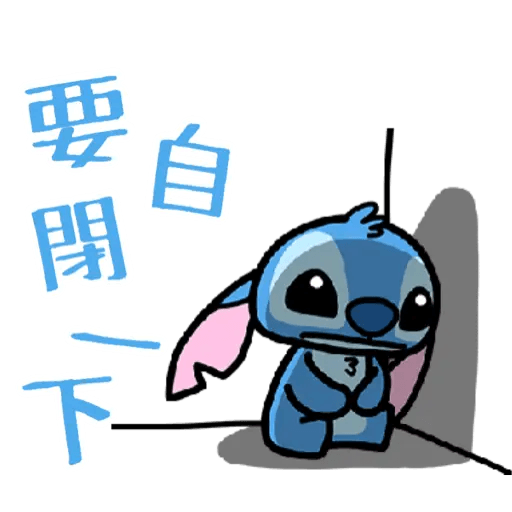 Stitch01 - Sticker 8