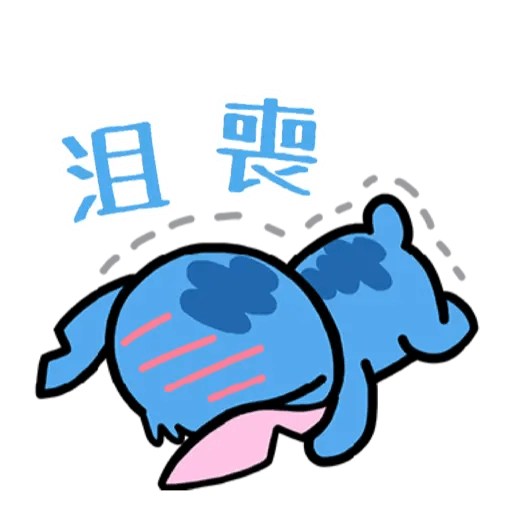 Stitch01 - Sticker 9