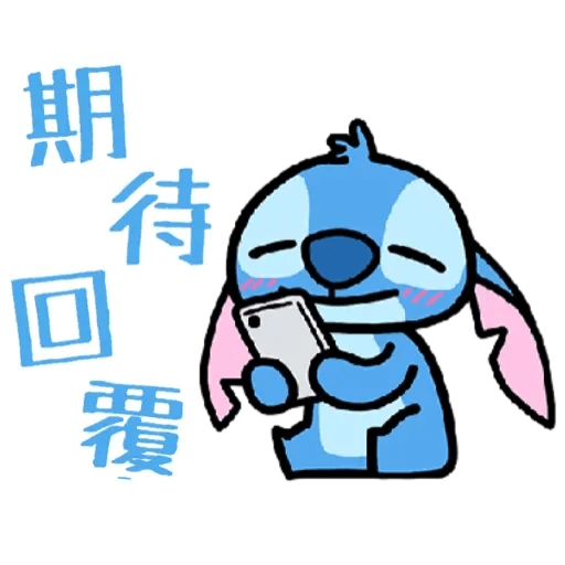 Stitch01 - Sticker 18