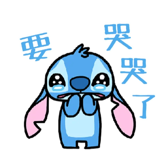 Stitch01 - Sticker 4