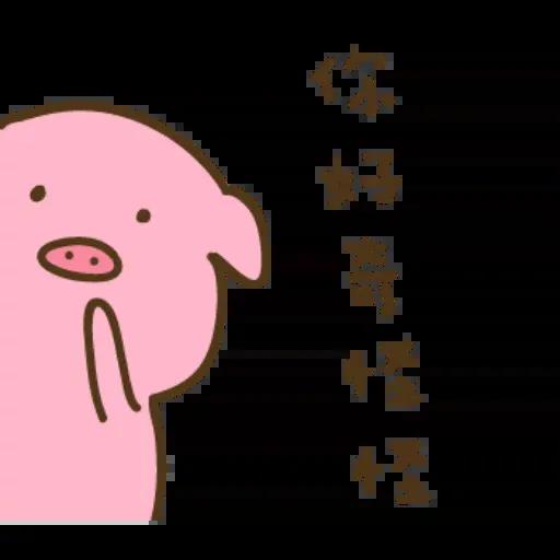 疊字3 - Sticker 30