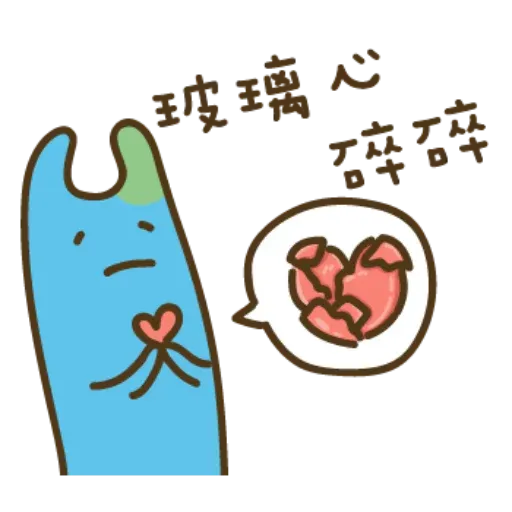 疊字3 - Sticker 21