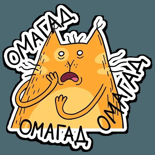 Zheltok cat - Sticker 8
