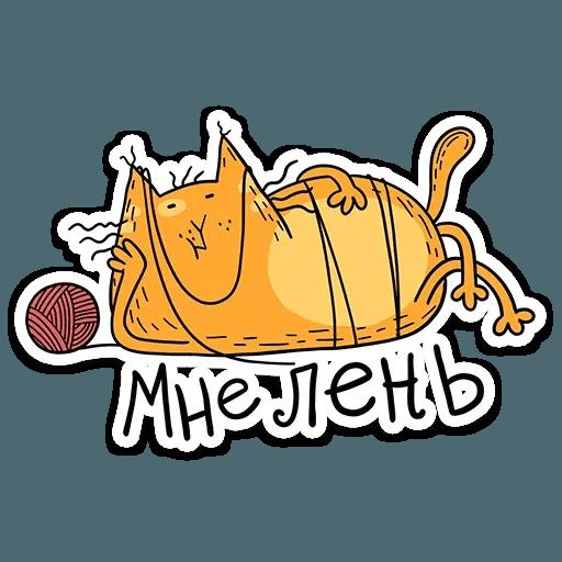 Zheltok cat - Sticker 9