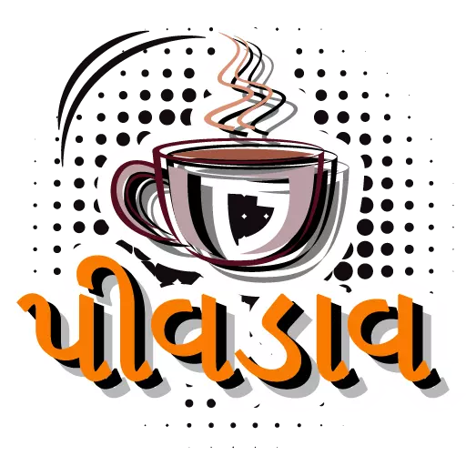Gujarati 1 - Sticker 9