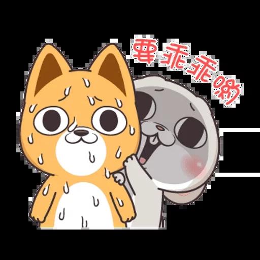 兔兔 - Sticker 11
