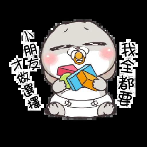 兔兔 - Sticker 1