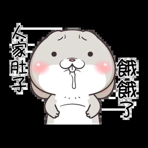 兔兔 - Sticker 7