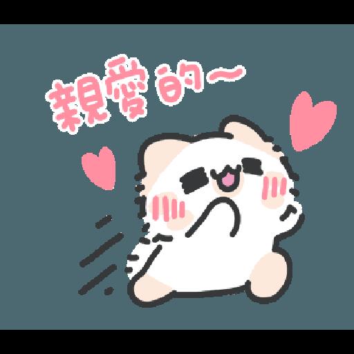 Akunya and Maonya's speak love (1) - Sticker 11