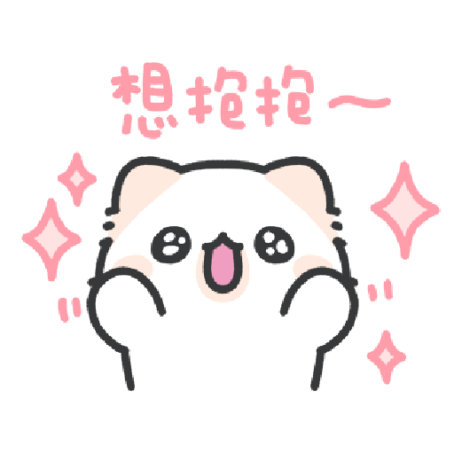 Akunya and Maonya's speak love (1) - Sticker 1