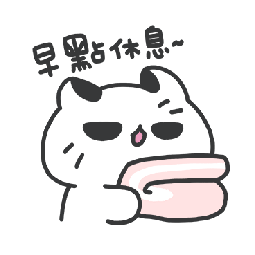 Akunya and Maonya's speak love (1) - Sticker 4