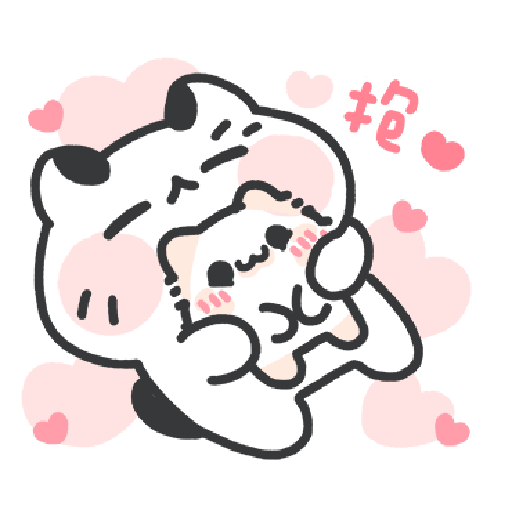 Akunya and Maonya's speak love (1) - Sticker 3