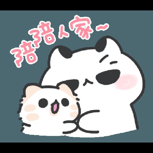 Akunya and Maonya's speak love (1) - Sticker 6