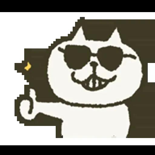 Cat - Sticker 9