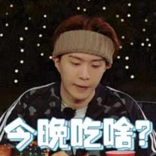 可愛丞丞 - Sticker 18
